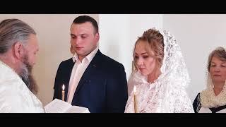 венчание клип 3 июня 2018