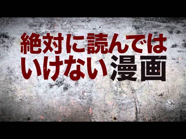 映画『シマウマ』WEB限定予告編