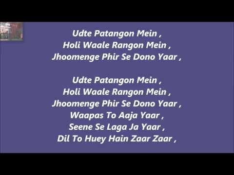 Allah waariyan Karaoke With Lyrics
