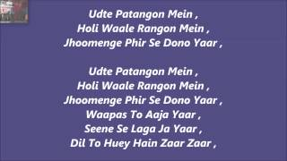 Allah waariyan Karaoke With Lyrics