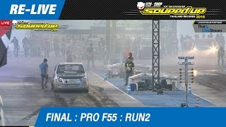 FINAL DAY 2 | PRO F55 BY MICKEY THOMPSON | RUN2 | 26/02/2017 (2016)