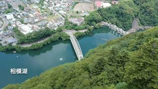 DJI Spark 相模湖・嵐山【ドローン空撮】
