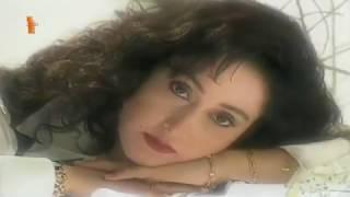 ياغايب عن عيوني رجاء بلمليح 1995