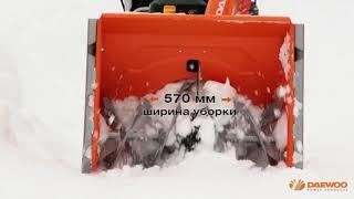 Обзор бензинового снегоуборщика DAEWOO DAST 6560
