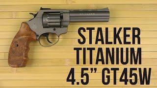 Распаковка Stalker Titanium 4.5