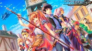 Legend of Heroes : Trails in the Sky (Sora no Kiseki) [FR] - Episode 1