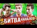 САМАЯ БОЛЬШАЯ ФУТБОЛЬНАЯ МАФИЯ 7на7! // битва за 60к рублей