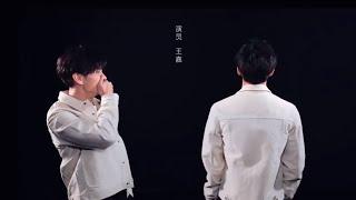 王嘉:我要做一个好演员【星辰大海演员计划 | 20191122】