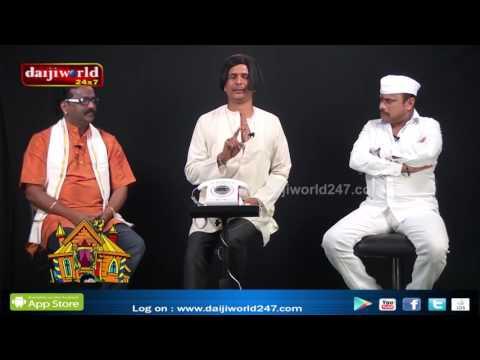 Tulu Super Comedy Show : KAPIKAD'S COMEDY WORLD -5│Daijiworld Television