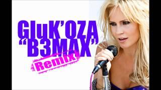 Глюк'oZa - Взмах ( REMIX )