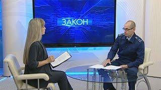 О мошенниках и жертвах: прокурор Абакана Михаил Кощеев - в