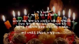 LeeMinHo Happy Birthday Congratuation  !!!!!!