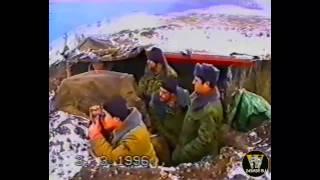 Чечня. Штурм Серноводска 1996г.