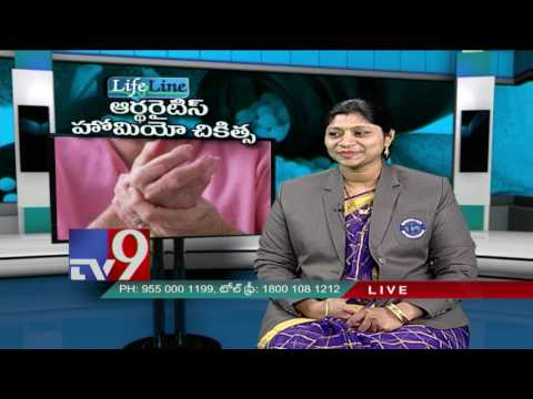 Arthritis : Homeopathic treatment - Lifeline - TV9