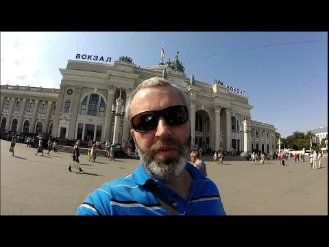 Odessa Train Station and Outdoor Book Market