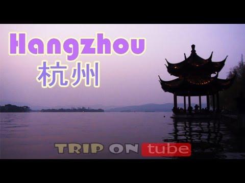 Trip on tube : China trip ( 中国 )Episode 2 - Hangzhou trip ( 杭州 ) [HD]
