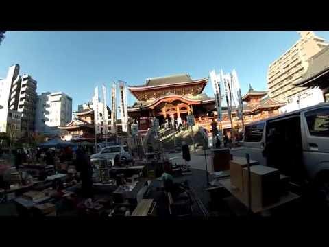 Flea Market at Osu Kannon Temple, Nagoya