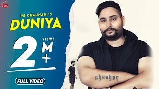 Duniya (Full ) PS Chauhan | Jassi X | Ranbir Bath | New Punjabi Songs 2019 | 62 West Studio |