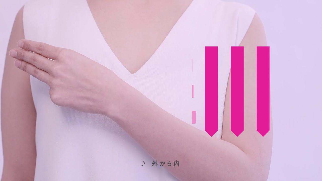 乳がんと貧乳のチェック