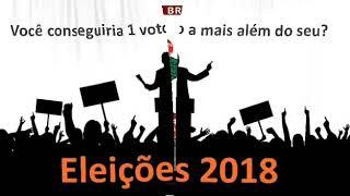 Vamos lutarmos para libertação do Brasil da mão dos bandidos corruptos do PT PSDB e PMDM chegou o mo thumbnail