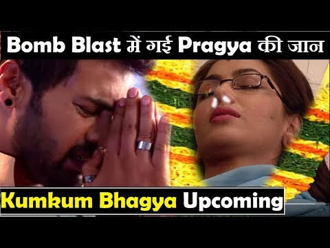 Kumkum Bhagya में Pragya का अंत|| Pragya's Death Track|| Kumkum Bhagya Upcoming