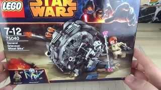 LEGO 75040