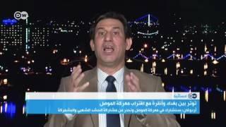 لماذا انزعجت بغداد من الوجود العسكري التركي، بينما ترضى بالوجود الغربي والإيراني؟