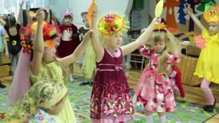 Открытый урок   Провожаем осень Якимчук