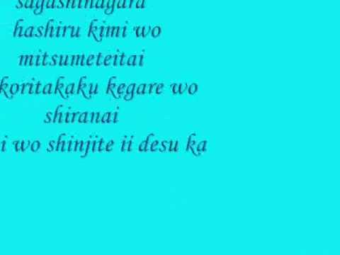 Dragon ball z theme song lyrics