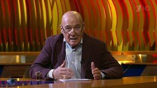 Владимир Познер о Холокосте и образовании. Фрагмент выпуска от 11.04.2016