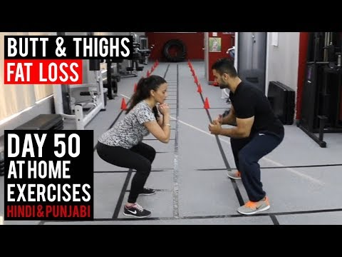 Lose FAT from BUTT & THIGHS at HOME! | Day 50 | (Hindi / Punjabi)
