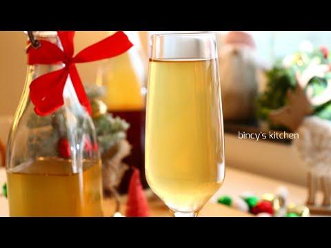10 ദിവസം കൊണ്ട് അടിപൊളി പഴം വൈൻ | Banana Wine Recipe In 10 Days | Christmas Wine | Easy Wine Recipe