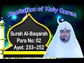 Surah Al-Baqarah Ayet 233--252, Amazing Quran Tilawah Chaptar 02 Recited by ASJAD HOSSAIN SIAM,