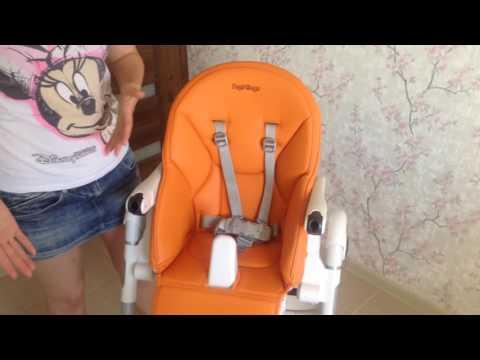 Peg Perego Prima Pappa Zero3 стульчик для кормления ОБЗОР (сравнение с Happy Baby Kevin V2)