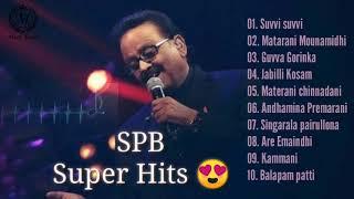 S.P Balasubrahmanyam Super Hit Songs || Telugu Songs || SPB 😍🎶🎼
