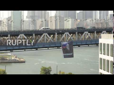 USA: NYPD open investigation after Putin 'Peacemaker' banner hung from Manhattan bridge
