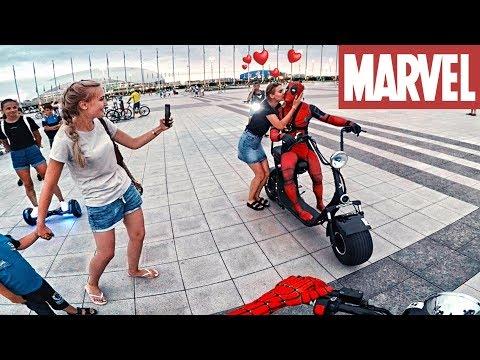 Пикап девушек на электро байках   ПРАНК - Реакция людей на супергероев