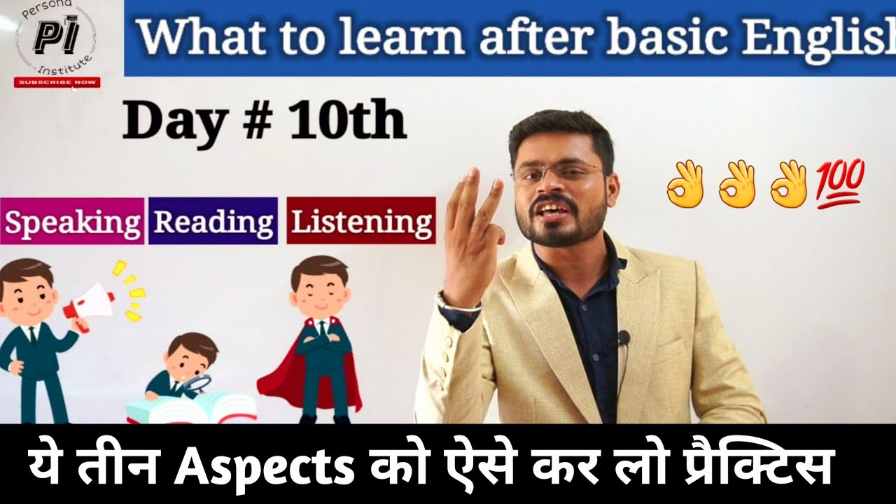 Day 10th What to learn after basic // Reading, Speaking & Listening and their importance.