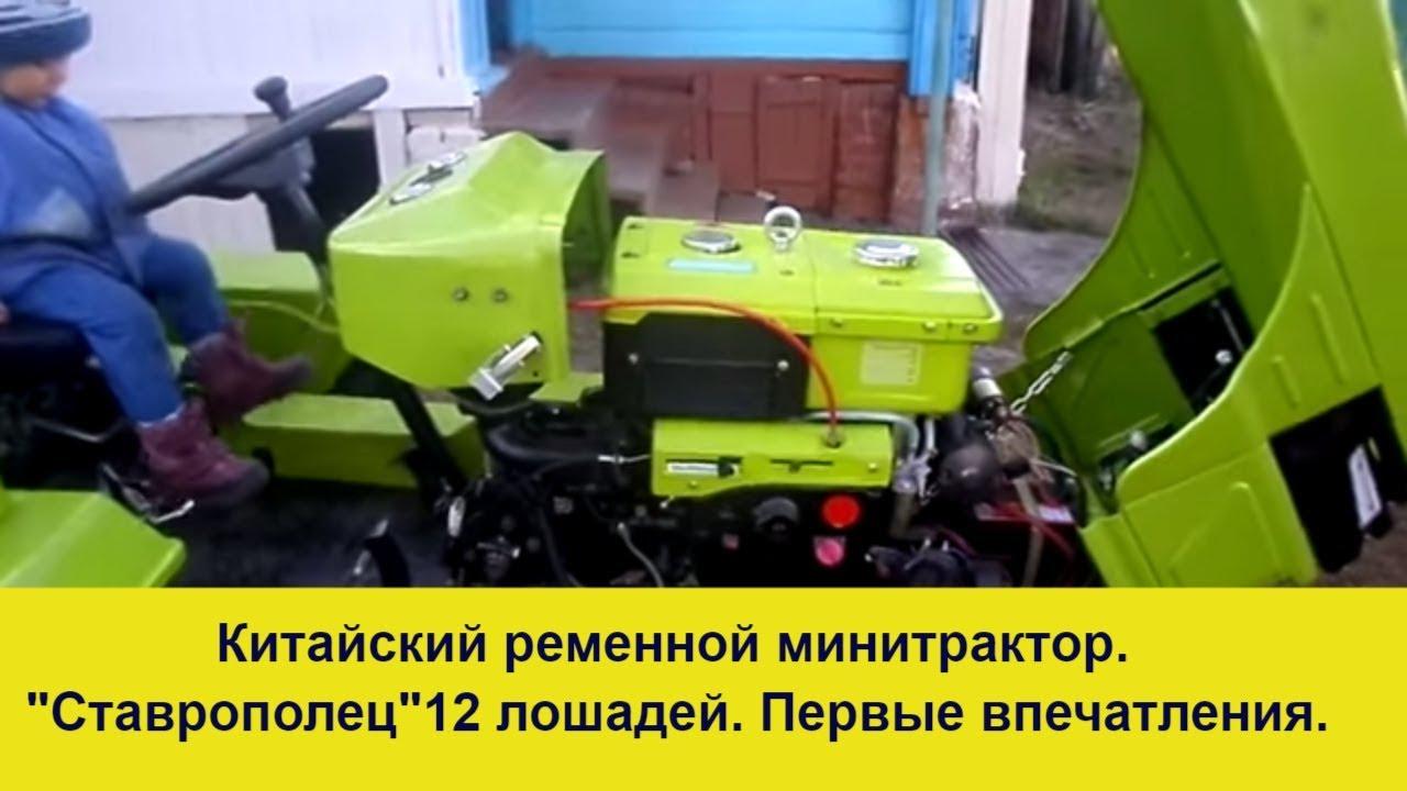 Тест-драйв мототрактора Garden Scout T-15. 2016 год. - YouTube