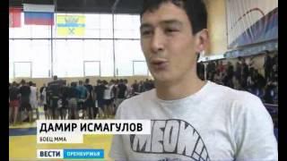 Ударный мастер-класс: Фёдор Емельяненко провёл урок для оренбургских бойцов