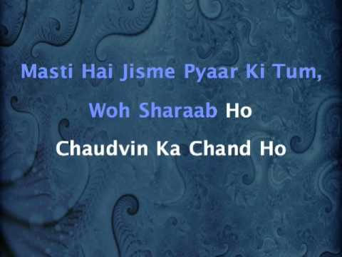 Chaudhvin Ka Chand Ho - Chaudhvin Ka Chand (1960)