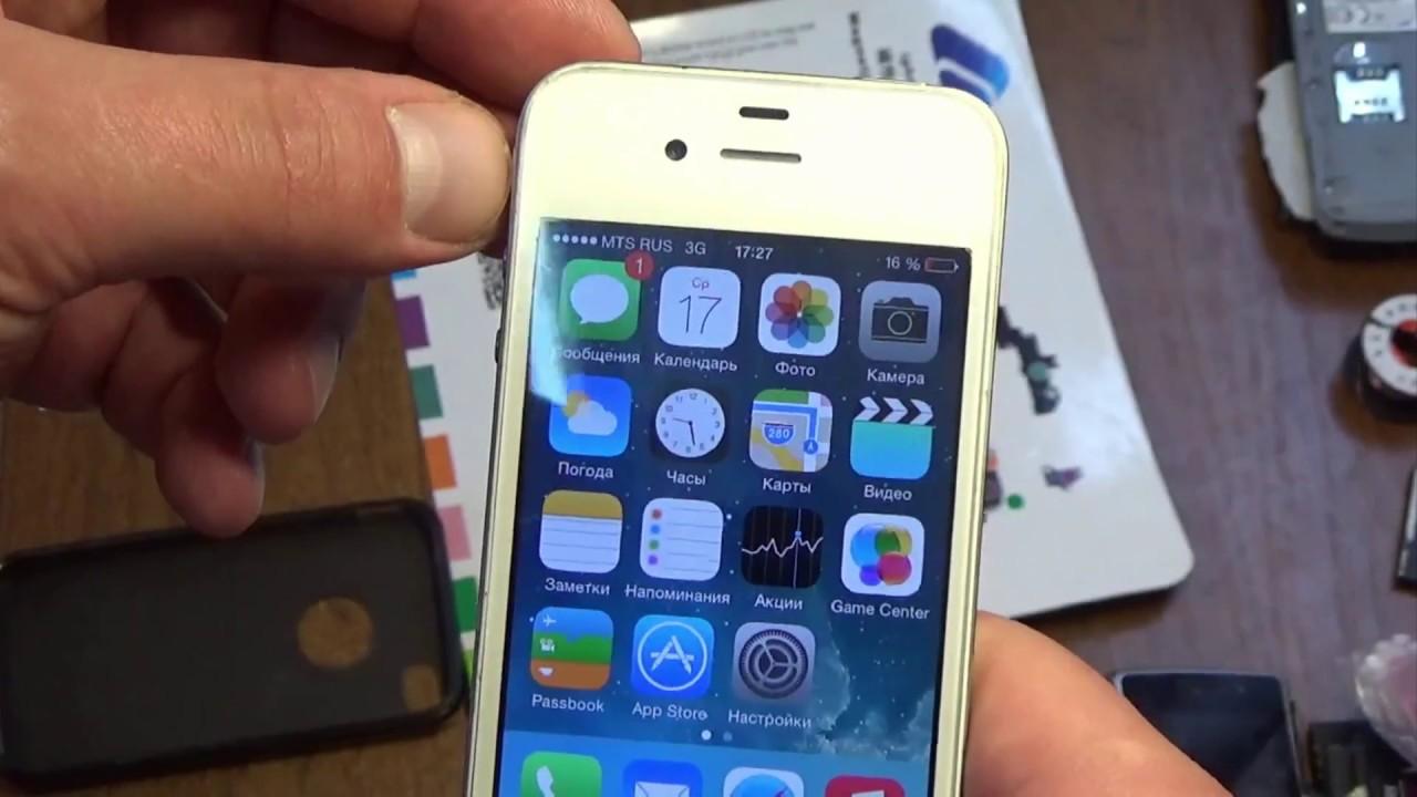 Купить комплектующие оригинальные запчасти для ремонта вашего iphone 5 от apple.