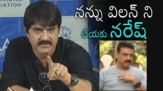 Hero Srikanth Sensati0nal Comments on Sr.Naresh | MAA Press Meet | Daily Culture