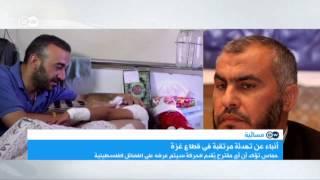 قيادي في حماس: الأوضاع المأساوية دفعت الحركة للبحث عن حلول إنسانية | المسائية