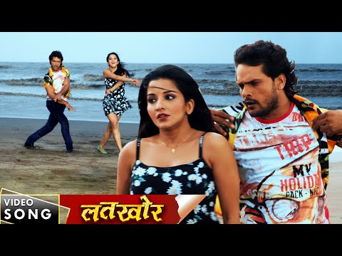 Khesari Lal, (2019) NEW सुपरहिट गाना - Gori Sapna Mein Aaveke Bahane - Bhojpuri Movie Song