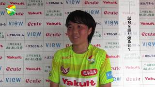 6/9(土) なでしこリーグカップ第5節 日体大FIELDS横浜戦の試合情報はこ...