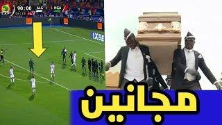 1# المقطع الذي يبحث عنه الجميع ( رقصة التابوت ) في كرة القدم