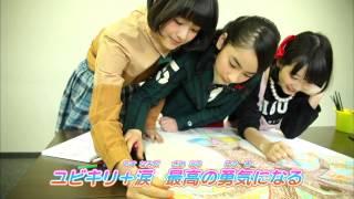おはガールちゅ!ちゅ!ちゅ! メモリアルアルバム 「心友」 2月4日(火)...
