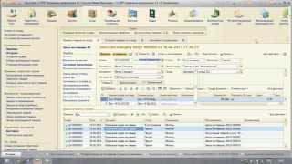 1C ERP Управление складом и доставкой часть 5