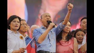 VOA连线(王维正): 韩国瑜赢得国民党总统候选人提名